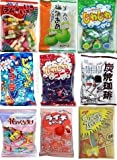 Taste of Japan #4 - Japanese Hard Candies Sampler Party Pack - 4 Lbs (12 Packs)
