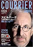 COURRiER Japon (クーリエ ジャポン) 1/19号 [雑誌]