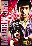 バスケットボール・トライブ DVD-BOXI