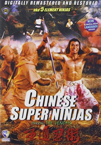 Chinese Super Ninja