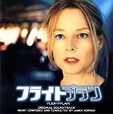 フライト・プラン オリジナル・サウンドトラック