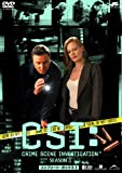CSI:3 �Ȋw�{���� �R���v���[�gBOX1