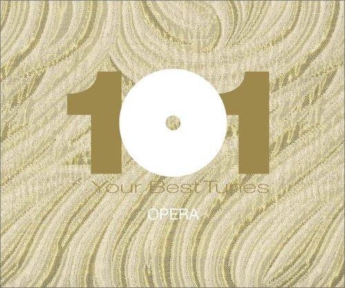 どこかで聴いたクラシック オペラ名曲 ベスト101