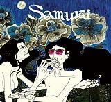 Capa do álbum Samurai