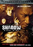 Shadow: Dead Riot (Special Edition)