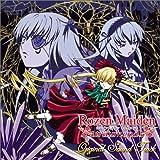 TVアニメ「ローゼンメイデン・トロイメント」 オリジナルサウンドトラック