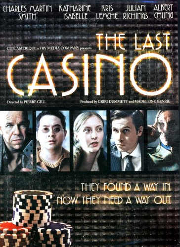 Последнее казино