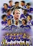 日本代表 Go for 2006!2005シーズン