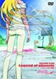 OVA カレイドスター Legend of phoenix~レイラ・ハミルトン物語~(通常版)