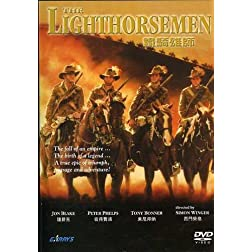 The Lighthorsemen (Import)