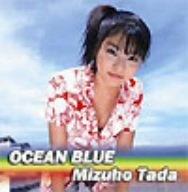 Ocean Blue(DVD付)