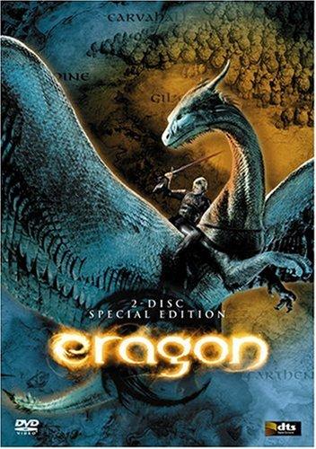 エラゴン 遺志を継ぐ者