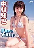 中村知世 「Pure White」