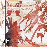 「月奏~ツキカナデ」-Ar tonelico hymmnos concert Side紅-