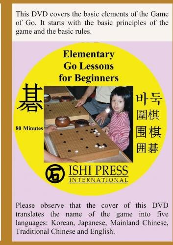 Elementary Go Lessons for Beginners