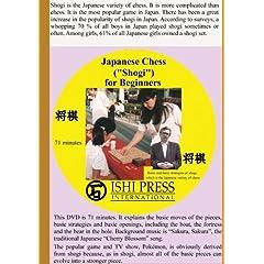 Japanese Chess ( Shogi ) for Beginners