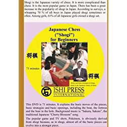 Japanese Chess ( Shogi ) for Beginners