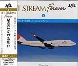 JET STREAM FOREVER(6)「星空にかける想い」