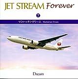JET STREAM FOREVER(7)「マンハッタン・ドリーム」