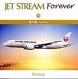 JET STREAM FOREVER(10)「アメリカン・ドリーム」