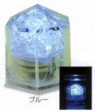 DAITO クリスタルキャンドル ブルー 0133