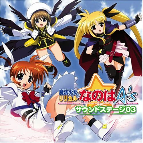 Magical Girl Lyrical Nanoha A's SOUND STAGE 03