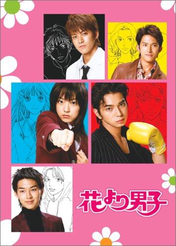 花より男子(3)