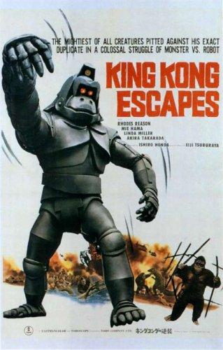 Kingukongu no gyakushu / King Kong Escapes / Побег Кинг-Конга (1967)