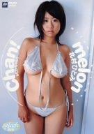 北村ひとみ melon Chan!