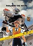Get Kid� Keisatsu Patoreb�: The Movie On Video