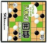 いつでもどこでも できる囲碁 AI囲碁DS
