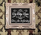 Do As Infinity ALBUM BOX (枚数限定生産盤DVD付)