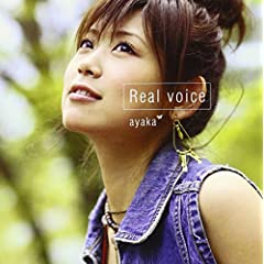 Real voice/ 綾香