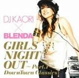 DJ KAORI×BLENDA ガールズ・ナイト・アウト(初回限定盤)