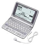 CASIO 電子辞書 Ex-word XD-ST7500 (25コンテンツ, 英語/音声スペイン語系, 6ヶ国語音声読み上げ機能&スペイン語ネイティブ音声機能, バックライトつきスーパー高精細液晶, トリプル追加機能搭載)