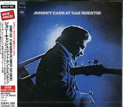 Johnny Cash - San Quentin Lyrics - Lyrics2You