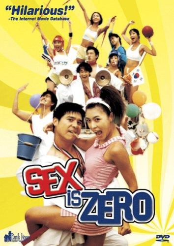 《色即是空》1-2合集 重温韩国经典性喜剧