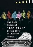 """ドキュメント""""the WAVE""""~ストリートライブ!in武道館"""