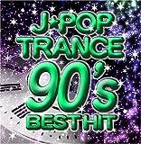 Album cover for J-POP TRANCE 90's BEST HIT