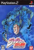 ジョジョの奇妙な冒険 ファントムブラッド 特典 荒木飛呂彦 25th Anniversary Project スペシャルディスク付き