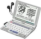SHARP 電子辞書 Papyrus PW-V9500 (47コンテンツ, 高校用学習辞書, 音声対応, コンテンツカード対応, MP3搭載)