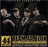 Team 44 Blox Japan Tour '05 DVD
