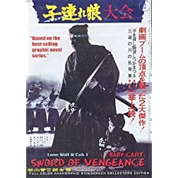Lone Wolf & Cub 1- Baby Cart Sword of Vengeance