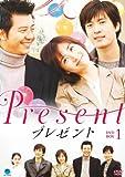 プレゼント DVD-BOX1