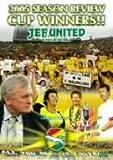 ジェフユナイテッド市原・千葉 2005シーズンレビュー