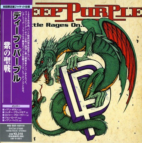 Deep Purple - The Battle - Zortam Music