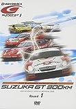 SUPER GT 2006 ROUND 1 SUZUKA GT 300KM