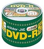 Victor 録画用DVD-R 8倍速 ホワイトプリンタブル 50枚スピンドル [VD-R120SP50]