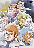 伝説巨神イデオン Vol.6