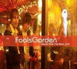 Fools Garden - Fools Garden - Zortam Music